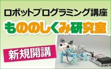 CG啓明館鶴見・茅ヶ崎スクールにて開講!まずは体験会にお越しください。
