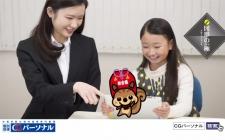 CGパーソナル紹介動画