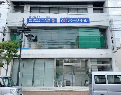 CGパーソナル 伊勢原教室の外観
