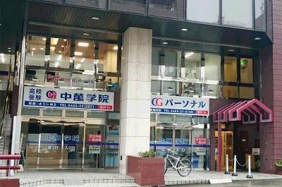 CGパーソナル 小田原教室の外観