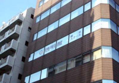 啓明館 鶴見スクールの外観