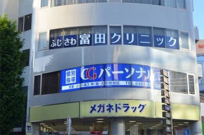 CGパーソナル 藤沢教室の外観