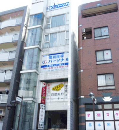 CGパーソナル 武蔵新城教室の外観