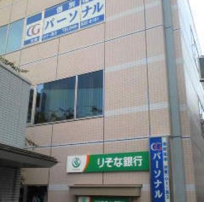 CGパーソナル 横須賀中央教室の外観