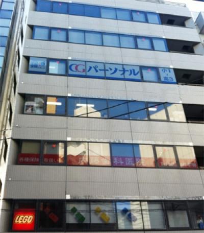 CGパーソナル 横浜本部教室の外観