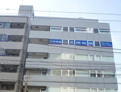 CG啓明館 横浜駅東口スクールの外観