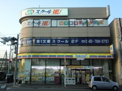 金沢文庫道場外観