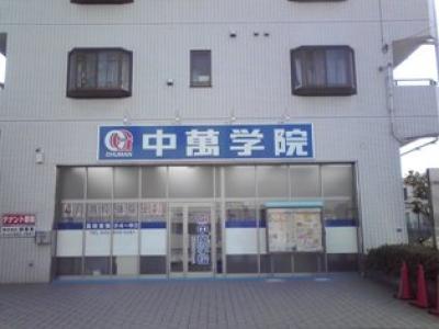 CG中萬学院 港南中央スクールの周辺地図