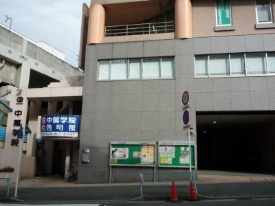 CG中萬学院 上永谷スクールの周辺地図
