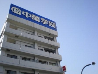 CG中萬学院 汐入スクールの周辺地図