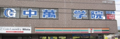 CG中萬学院 秦野スクールの周辺地図