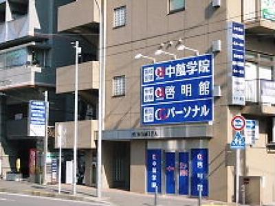 CG中萬学院 二俣川スクールの周辺地図