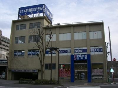 CG中萬学院 平塚スクールの周辺地図