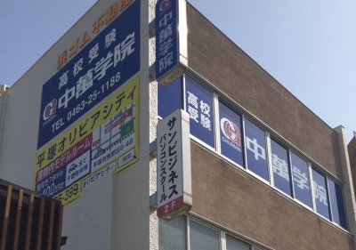 CG中萬学院 平塚南スクールの周辺地図