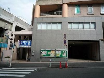 CG啓明館 上永谷スクールの外観