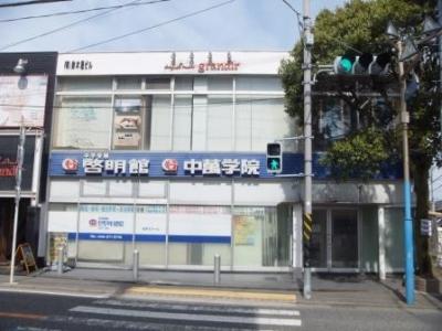 CG啓明館 逗子スクールの外観