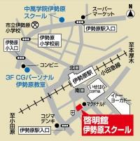 CG啓明館 伊勢原スクールの周辺地図