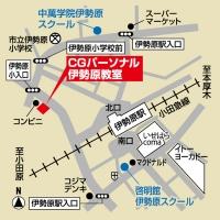 CGパーソナル 伊勢原教室の周辺地図