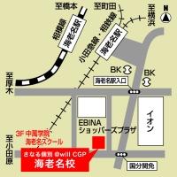 CGパーソナル 海老名教室の周辺地図