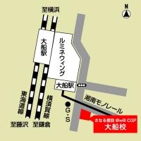 CGパーソナル 大船教室の周辺地図