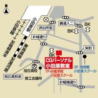 CGパーソナル 小田原教室の周辺地図