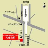 CGパーソナル 大倉山教室の周辺地図