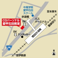 CGパーソナル 愛甲石田教室の周辺地図