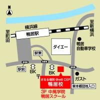 CGパーソナル 鴨居教室の周辺地図