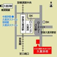 CGパーソナル 久里浜教室の周辺地図