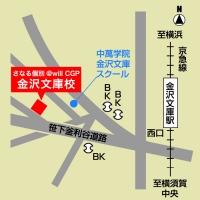 CGパーソナル 金沢文庫教室の周辺地図