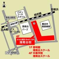 CGパーソナル 港南台教室の周辺地図