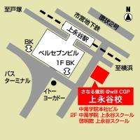 CGパーソナル 上永谷教室の周辺地図