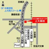 CGパーソナル 上大岡教室の周辺地図