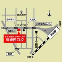 CGパーソナル 川崎西口教室の周辺地図