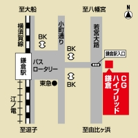 CGパーソナル 鎌倉スクール(集団&個別)の周辺地図