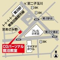 CGパーソナル 鷺沼教室の周辺地図