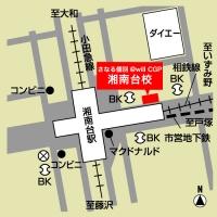 CGパーソナル 湘南台教室の周辺地図