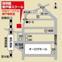 CG啓明館 東戸塚スクールの周辺地図