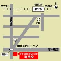 CGパーソナル 瀬谷スクールの周辺地図