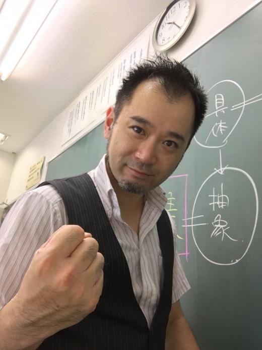 瀬谷教室  高野 恵介