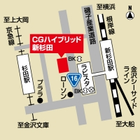 CGパーソナル 新杉田スクール(集団&個別)の周辺地図
