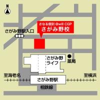 CGパーソナル さがみ野スクール(集団&個別)の周辺地図