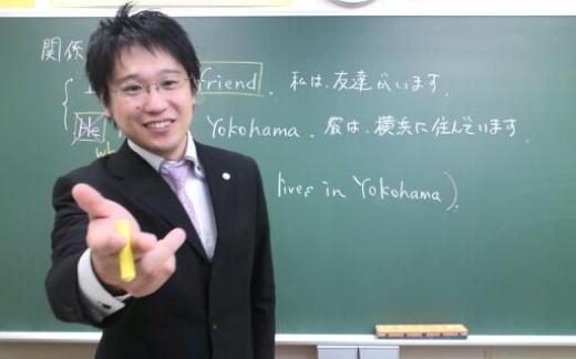 さがみ野スクール(集団&個別)  佐藤俊一