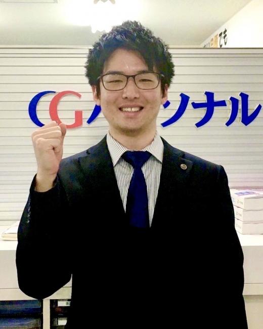 つくし野教室  室長 吉田 真輝