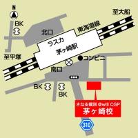 CGパーソナル 茅ヶ崎教室の周辺地図