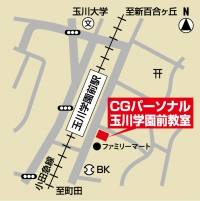 CGパーソナル 玉川学園前教室の周辺地図