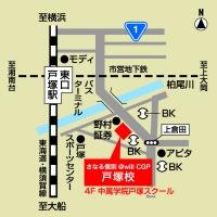 CGパーソナル 戸塚教室の周辺地図