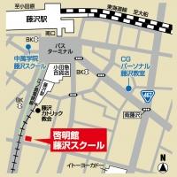 CG啓明館 藤沢スクールの周辺地図