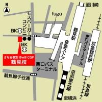 CGパーソナル 鶴見教室の周辺地図