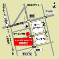 CGパーソナル 鶴間スクール(集団&個別)の周辺地図